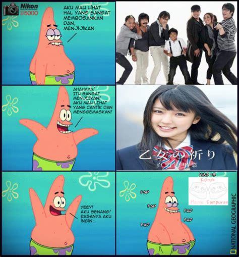 Mentahan Meme - komik meme curan indonesia patrick menginginkan