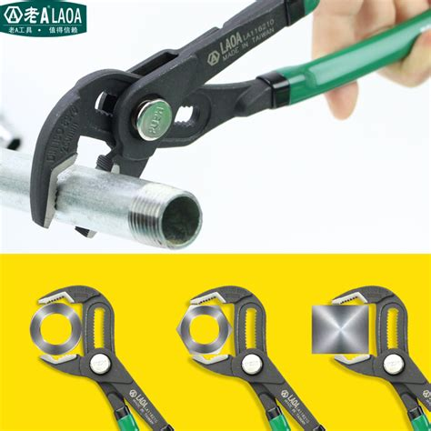 Cheap Plumbing Tools by Popular Pipe Wrench Pliers Buy Cheap Pipe Wrench Pliers