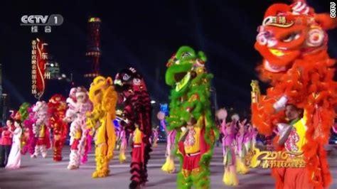 cctv new year gala 2016 live millions china s new year tv gala cnn