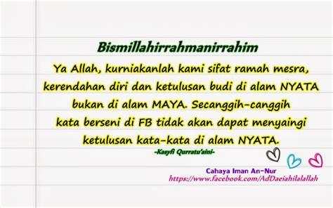 muslimah punya blog mutiara kata
