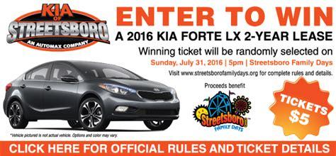 Win A Kia Streetsboro Family Days Returns With 4 Days Of Free