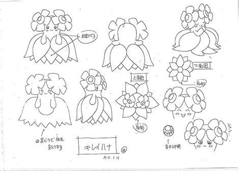 coloring book references pocket monsters pok 233 mon 1997 present these
