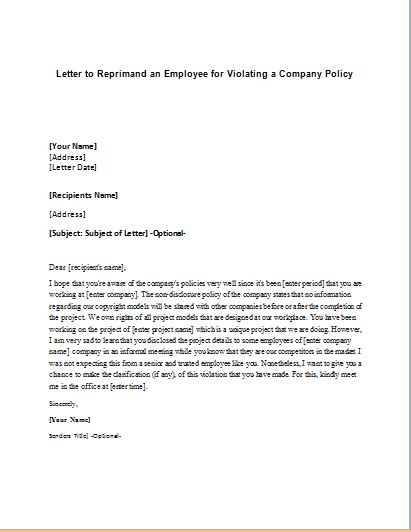 company policy violation reprimand letter employee