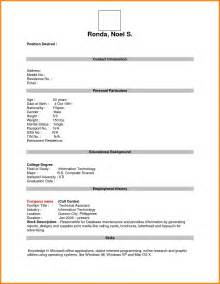 Sample Blank Resume 9 blank resume template doc cashier resumes