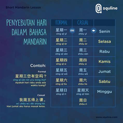 1 Bulan Mandarin penyebutan bulan dalam bahasa mandarin squline