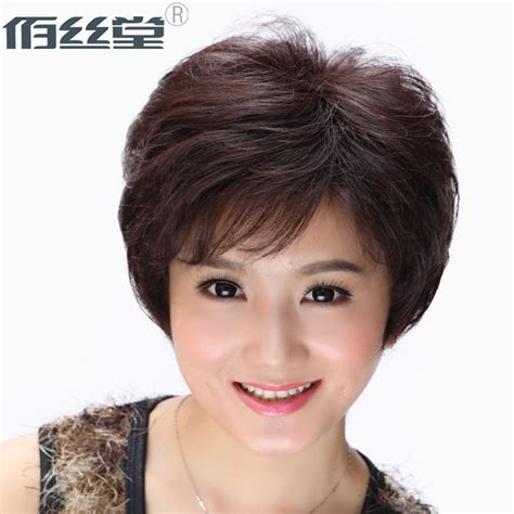 latest haircuts 2017 2018 best cars reviews new haircuts for women 2017 2018 best cars reviews
