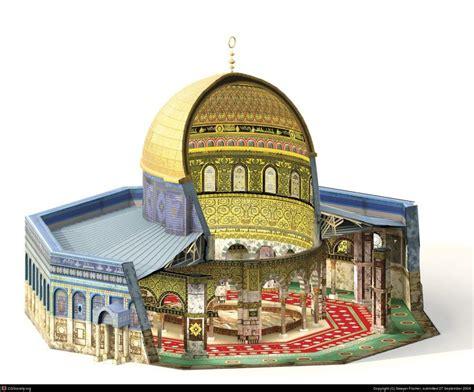 Gw 185 B Size Besar 185 dome of the rock jerusalem palestine islamic