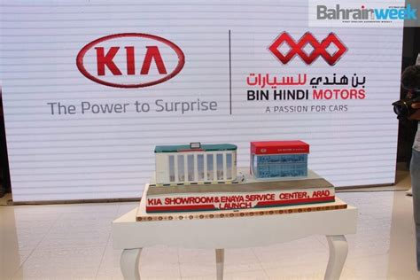 kia hours kia service centre opening hours 28 images grand