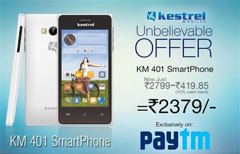mobile offers in india 17 best images about mobile deals and offers in india