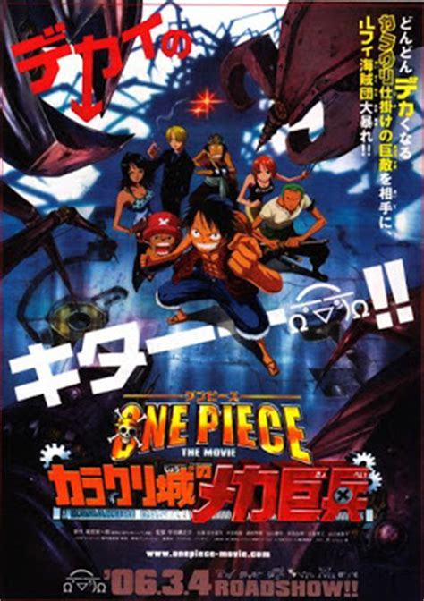 download film one piece gratis download one piece movie 7 giant mechanical soldier of