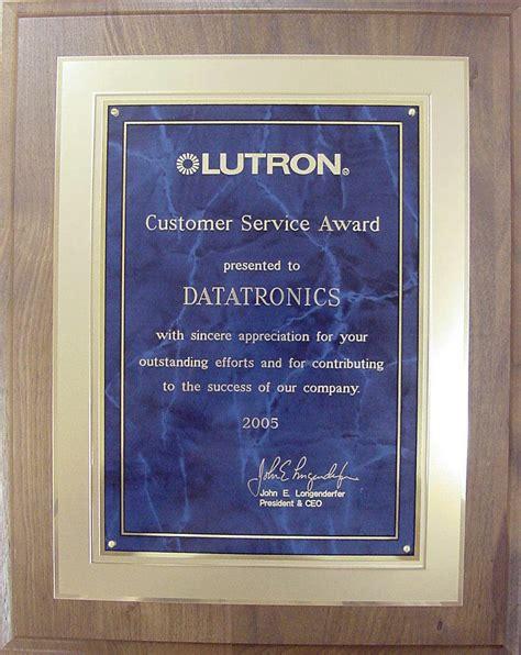 lutron lighting customer service datronix holdings limited