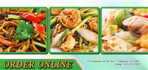 Lucky Garden Palm Bay by Lucky Garden Restaurant Order Palm Bay Fl