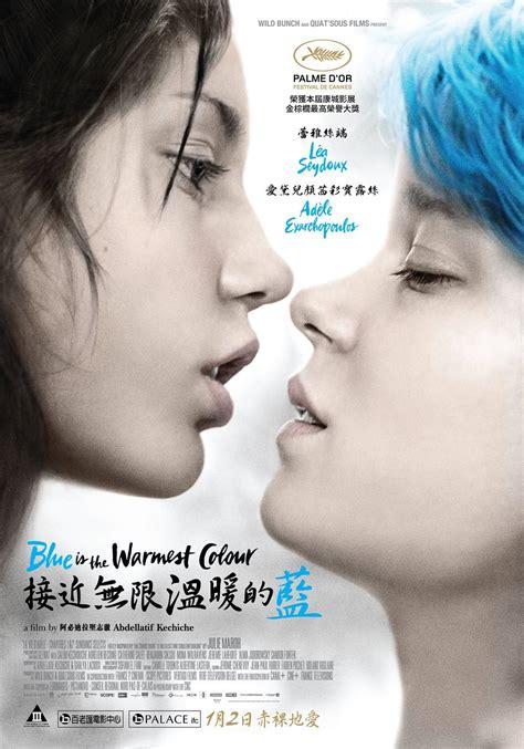 film blue warmest colour book vs movie blue is the warmest color