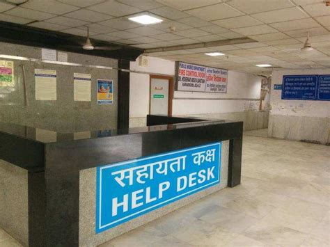 hospital help desk no help at hedgewar hospital desk times of india