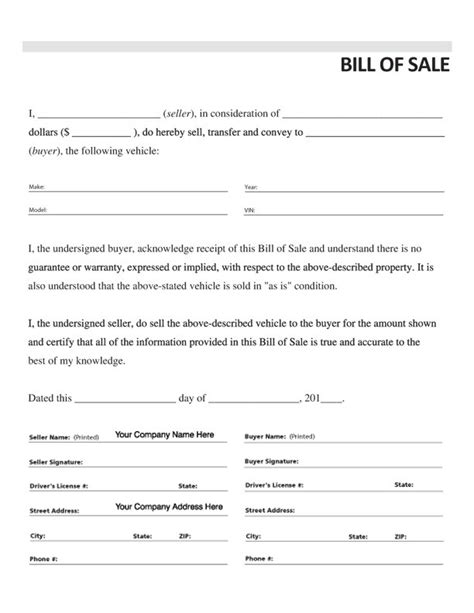doc 7911024 atv bill of sale business form template