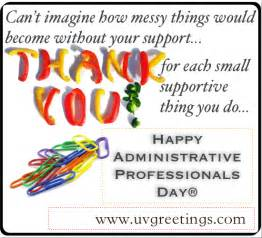thank you for every small thing admin pro day png