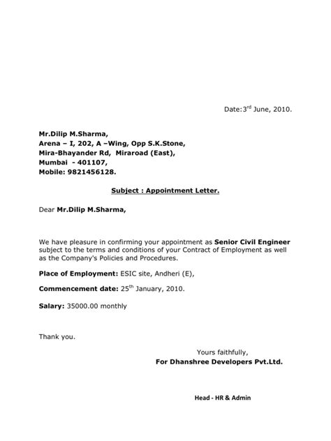 appointment letter civil engineer appointment letter dilip sharma