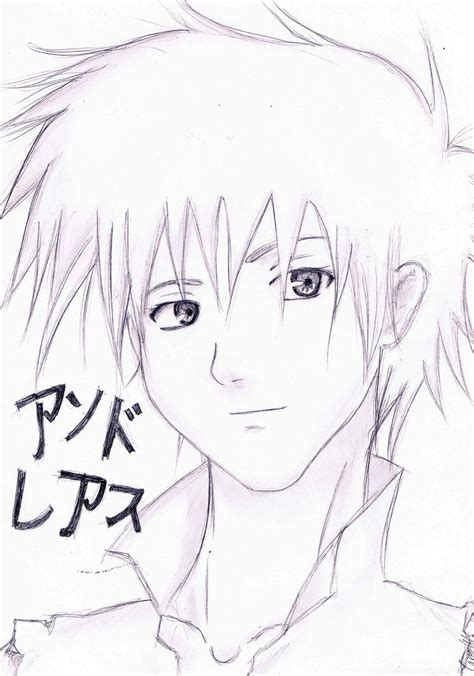 Chaming Anime Boy By Lrakuenl On Deviantart Boy And Anime Drawing