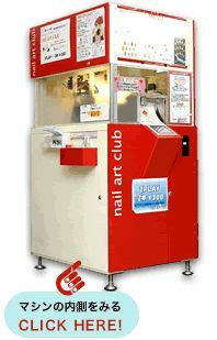 Finger Nail Vending Machine 1000 images about vending machines new on
