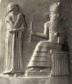 antichi governatori persiani mesopotamia nonciclopedia