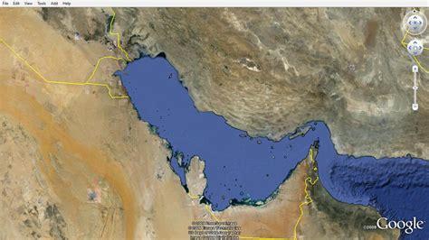 arab gulf persian gulf the gulf blog