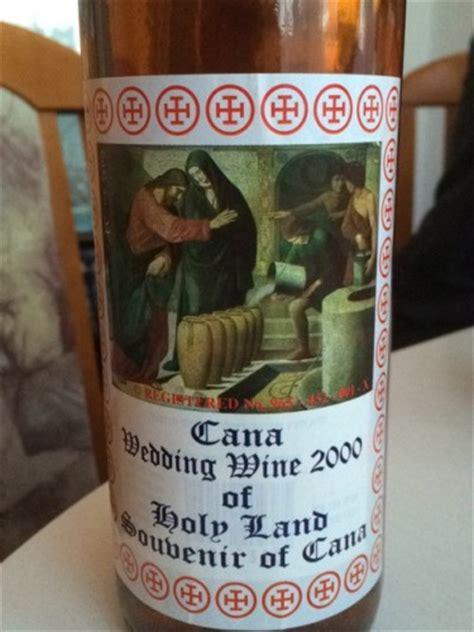 chateau cana wedding wine  holy land souvenir  cana  wine info