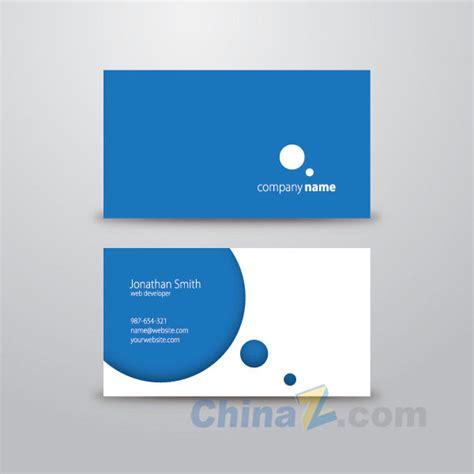creative dot vector business card design free vector