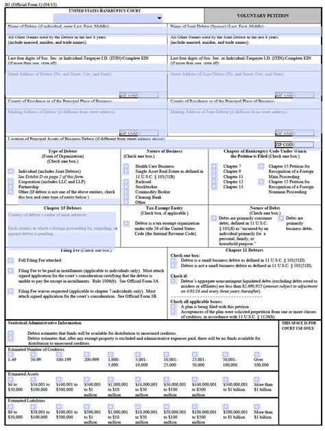 bankruptcy form new bankruptcy forms make it easier to file without an