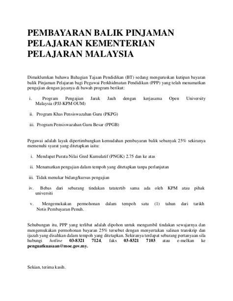 pembayaran balik pinjaman pelajaran kementerian pelajaran malaysia