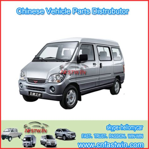 Sparepart Wuling wuling auto spare parts from china manufacturer fastwin