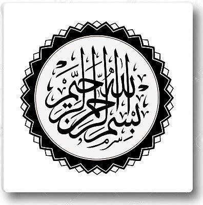 Bismillah On Black bismillah in arabic calligraphy on black canvas