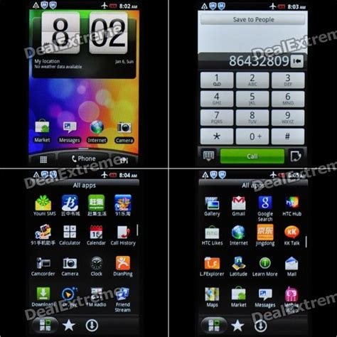 android themes htc wildfire genuine htc wildfire s 3g cell phone 3 2 quot capacitive