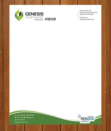 modern business letterhead serious modern letterhead design for genesis partners