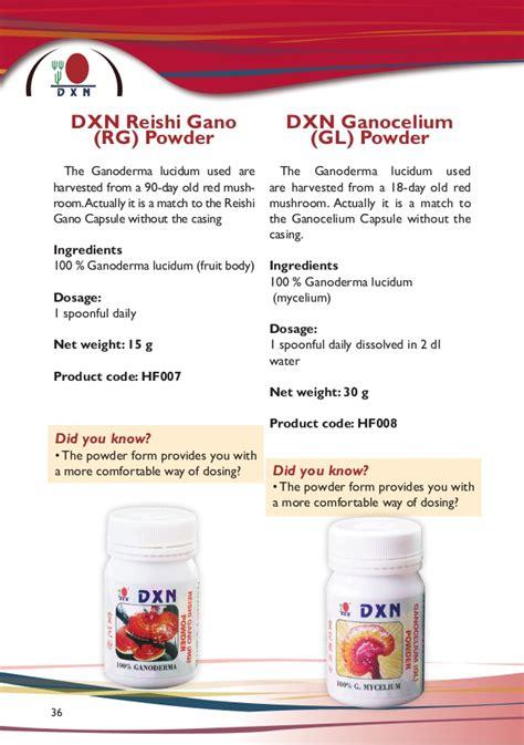 Ganoderma Dxn Rg Gl90 dxn product brochure en