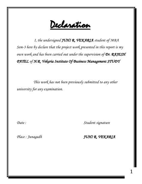 Credit Report Declaration Format Product Project Report