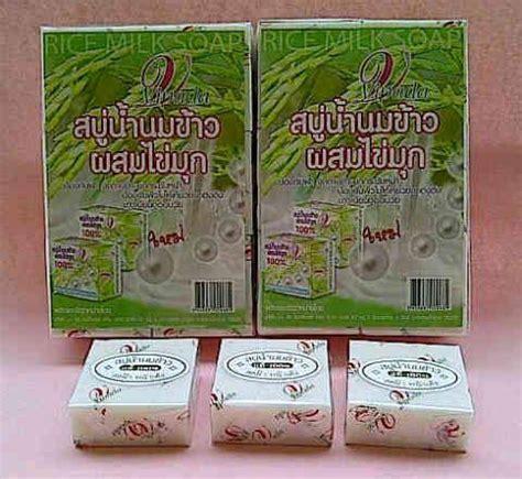 sabun beras mutiara thailand sabun beras thailand sabun beras thailand asli sabun beras