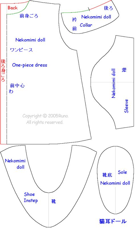 american doll shoe patterns free free paper shoe template when you make shoes refer to