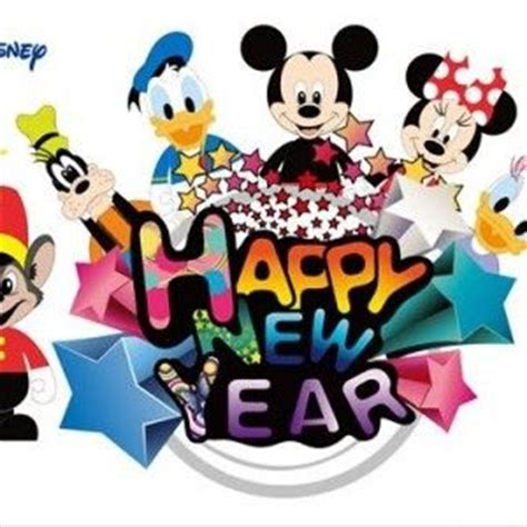 new year wishes characters 17 best images about disney happy new year on