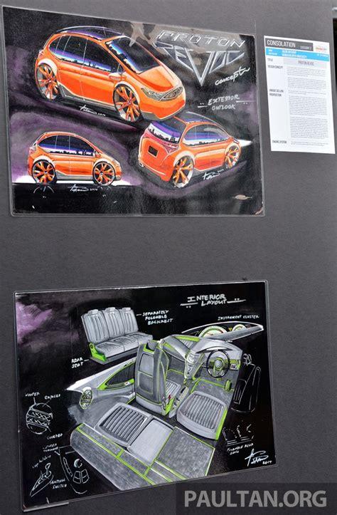 zuca design contest 2014 proton design competition 2014 revoc indian autos blog