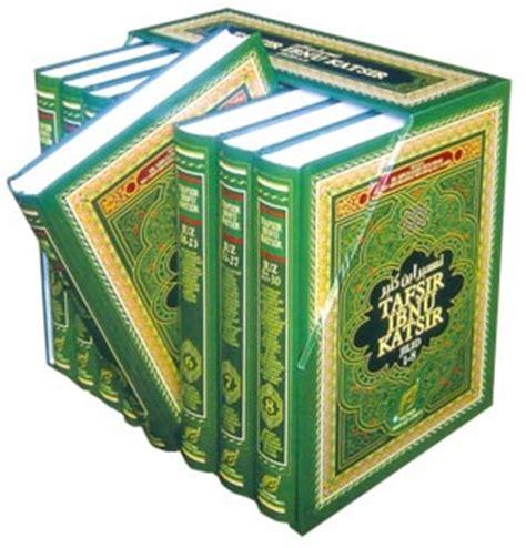 Shahih Tafsir Ibnu Katsir Edisi Lengkap 1 9 Pustaka Ibnu Katsir free terjemah tafsir ibnu kasir 30 juz lengkap situs islam untuk pencerahan