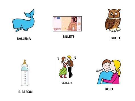 imagenes que empiecen con la letra b para recortar palabras con b