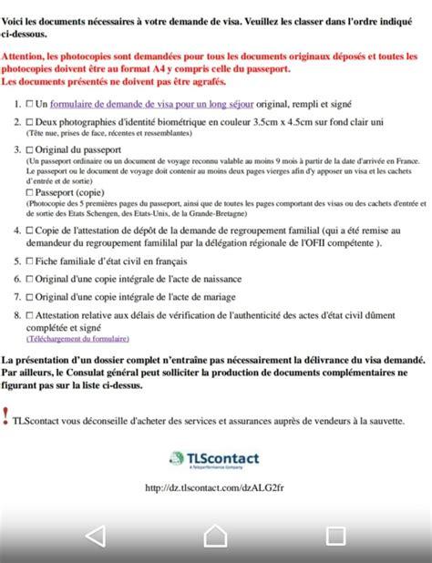 Lettre De Demande De Visa Regroupement Familial Regroupement Familial Alg 233 Rie Avie Favorable Page 362