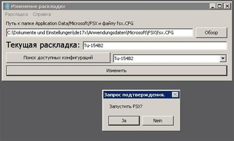 yii change layout per action changing the layout fsx utilities avsim su