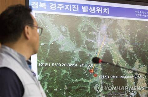 Presumed Safe s korea still presumed safe from major earthquakes experts