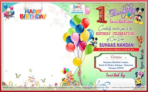 happy birthday card photoshop template psd 8 215 5 birthday invitation card srk graphics