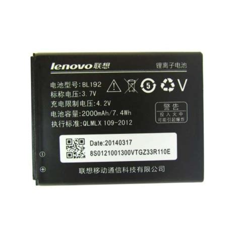 Battery Lenovo Bl 196 buy lenovo bl 192 battery bl 192 at lowest price