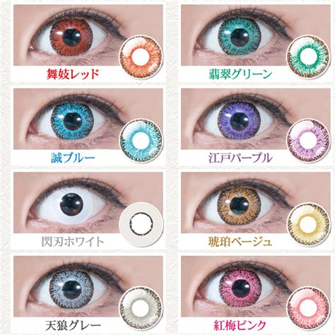 where to get colored contacts in stores contact lens lens deli on six pieces of colored contact