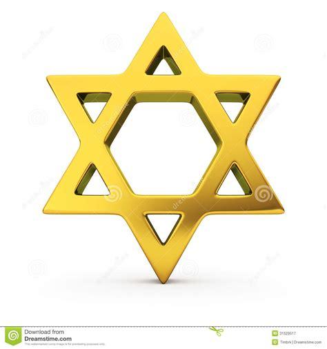 imagenes estrella judia estrella jud 237 a fotograf 237 a de archivo libre de regal 237 as