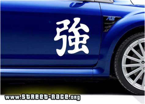 Car Sticker 13 1 Meaning by 003 Kanji Strong Race Org High Quality Car