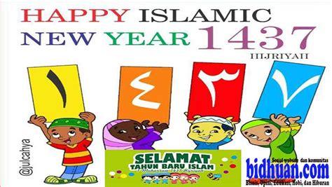 Membuat Kartu Ucapan Tahun Baru Islam   ucapan selamat tahun baru islam menggema di medsos